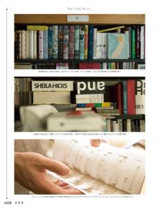 book-shelf-text++2