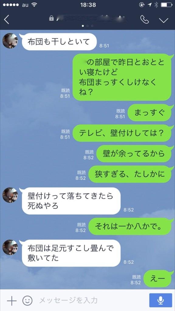 IMG_2235